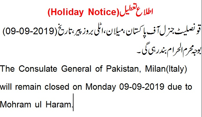 Home - Consulate General Of Pakistan,Milan Italy